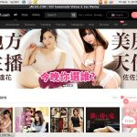 Free Login For Jav101
